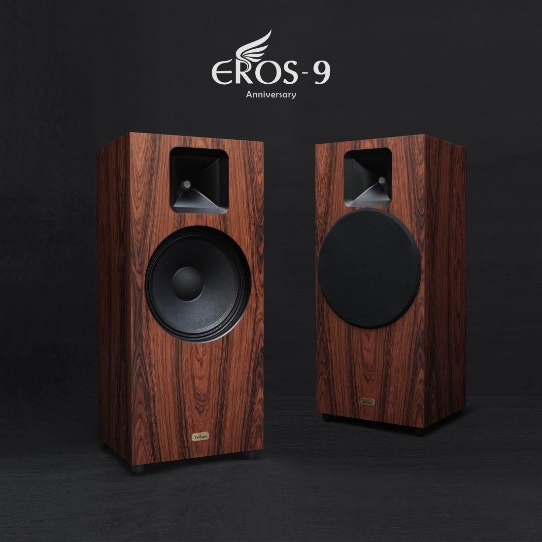 Thivan Labs Eros 9 Anniversary Lautsprecher in Palisander